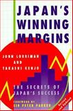 Japan's Winning Margins : Management, Training, and Education, Lorriman, John and Kenjo, Takashi, 0198563736