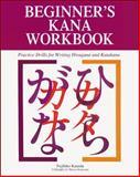Beginner's Kana, Kaneda, Fujihiko, 0844283738