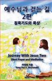 Journey with Jesus Two, Yong Hui McDonald, 1500343749