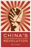 China's Telecommunications Revolution, Harwit, Eric, 0199233748