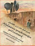 Afghaanse Spreekwoorden Geïllustreerd, Edward Zellem, 1494773791