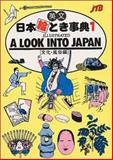 A Look into Japan 9784533013812