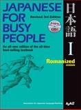 Japanese for Busy People I, AJALT, 1568363842