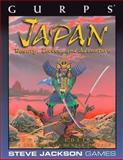 GURPS Japan, Lee Gold, 1556343884