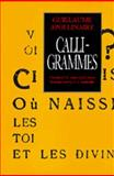 Calligrammes : Poems of Peace and War, 1913-1916, Apollinaire, Guillaume, 0520073908