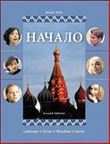 Nachalo, Lubensky, Sophia and Ervin, Gerard L., 0072433930