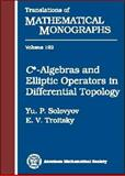 C*-Algebras and Elliptic Operators in Differential Topology, Solov'hev, Kiiu P. and Troitsky, E. V., 0821813994