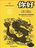 Ni Hao, Paul Fredlein and Shumang Fredlein, 0887274013