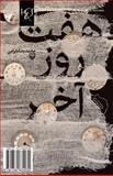 Last Seven Days, Mohammad Reza Bayrami, 1780834039