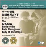 The DAMA Guide to the Data Management Body of Knowledge Japanese Edition, DAMA International, 1935504037