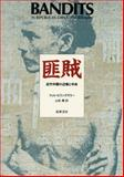 Bandits in Republican China, Billingsley, Phil, 0804714061