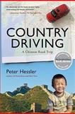 Country Driving, Peter Hessler, 006180410X