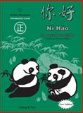 Ni Hao, Paul Fredlein and Shumang Fredlein, 0887274153