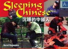 Sleeping Chinese, Bernd Hagemann, 988177425X