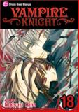 Vampire Knight, Matsuri Hino, 1421564335