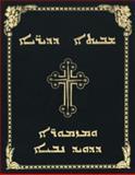 Shbitho und Psalmen,, 1593334338