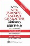 NTC's New Japanese and English Character Dictionary, National Textbook Company Staff and Halpern, Jack, 0844284343