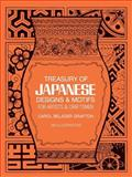 Treasury of Japanese Designs and Motifs for Artists and Craftsmen, , 0486244350