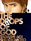 The Drops of God, Tadashi Agi, 1935654365