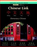 Chinese Link Simplified Level 1, Wu, Sue-Mei and Yu, Yueming, 0131564420