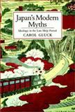 Japan's Modern Myths 9780691054490