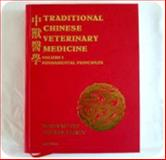 Chinese Veterinary Herbal Handbook 9780972004503