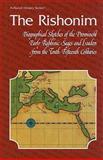 The Rishonim, Shmuel Teich, 0899064523