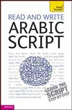 Read and Write Arabic Script, Mourad Diouri, 007177453X