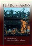 Up in Flames, Ellen Johnston Laing and Helen Liu, 0804734550