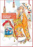 Okimono Kimono, Mokona, 1595824561