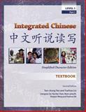 Integrated Chinese, Yao, Daozhong, 0887274609