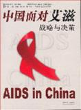 AIDS in China, Jin Wei, 097542470X