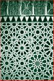 Arab Islamic Art, Wijdan Ali, 9774244761