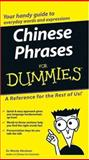 Chinese Phrases, Wendy Abraham, 0764584774