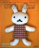 Aranzi Aronzo Cute Dolls, , 1932234780