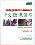 Integrated Chinese 9780887274794