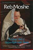 Reb Moshe, Shimon Finkelman and Nosson Scherman, 0899064809