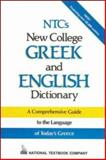 NTC's New College Greek and English Dictionary, Nathaniel, Paul, 0844284823