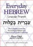Everyday Hebrew, Tirkel, Eliezer, 084428484X