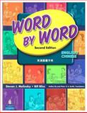 Word by Word English/Chinese Simplified (Domestic), Molinsky, Steven J. and Bliss, Bill, 0138154848