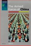The Armed Forces of China, Ji, You and You, Ji, 1860644872
