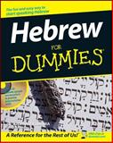 Hebrew for Dummies®, Jill Suzanne Jacobs, 0764554891
