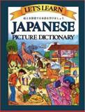 Japanese Picture Dictionary, Marlene Goodman, 0844284947