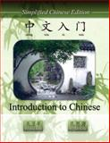 Introduction to Chinese, Kong, Wei-Ping and Kong, Si-Yuan, 0757544959
