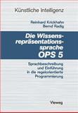 Die Wissensrepräsentationssprache Ops5, Krickhahn, Reinhard, 3528044985