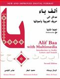 Alif Baa with Multimedia : Introduction to Arabic Letters and Sounds, Brustad, Kristen and Al-Batal, Mahmoud, 1589015061