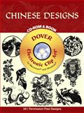 Chinese Designs, Dover Publications Inc. Staff, 0486995089