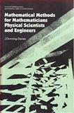Mathematical Methods for Mathematicians,Physical Scientists and Engineers, Dunning-Davies, Jeremy, 1904275109