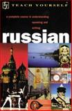 Teach Yourself Russian : Complete Course, West, Daphne M., 0071395121