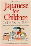 Japanese for Children, Yoshiaki Kobo and Reiko Mori, 084428517X